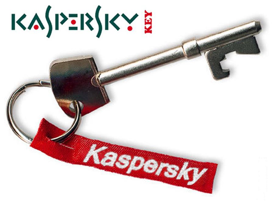 Ключи для продуктов Лаборатории Касперского от 07.04.2013 Public RSS.